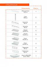 Гардеробна система 1557*406мм/306мм висота 2000мм Кольчуга (система зберігання , стелаж), фото 3