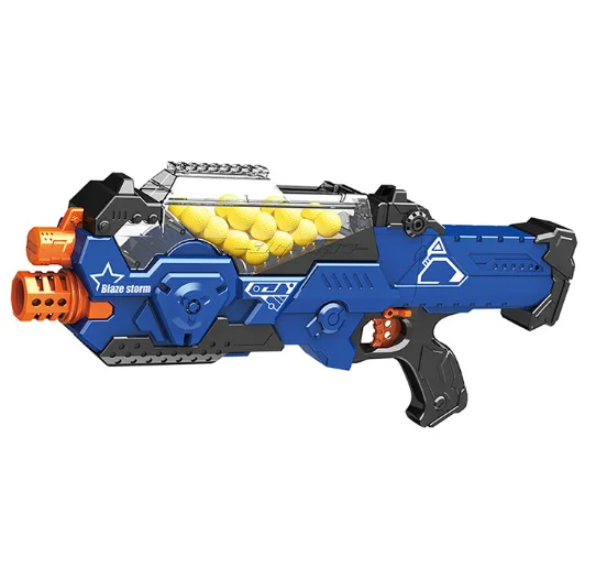 Бластер - автомат Blaze storm (Nerf / Нерф) ZC 7109 на 20 патронів