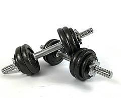 Гантелі металеві 2 х 7.5 кг. для домашнього використання та фітнеса Металеві гантелі розбірні набірні