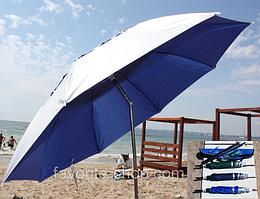 Универсальный Компактный Зонт для Пляжа и Рыбалки  ! РАЗНЫЕ ЦВЕТА !