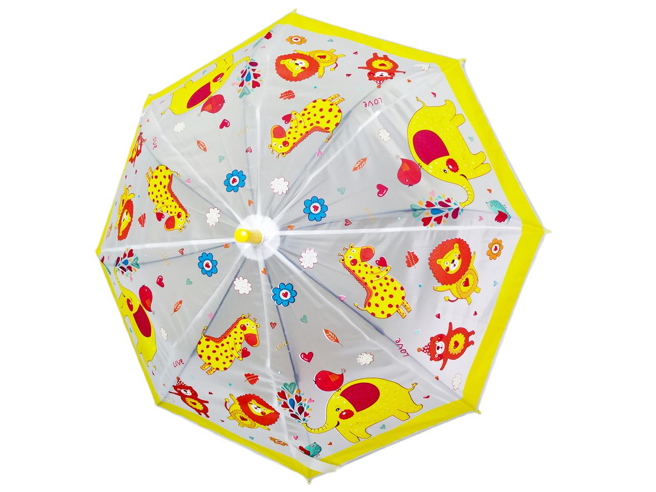 Зонтик детский трость полуавтомат Жираф со свистком Желтый