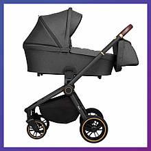 Детская универсальная коляска 3в1 с автокреслом CARRELLO Epica CRL-8511/1 темно-серая с черной рамой +дождевик