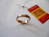 Обручальное кольцо с алмазной гранью 2.38 грамма 16.5 размер Золото 585 пробы, фото 3