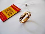 Обручальное кольцо с алмазной гранью 2.38 грамма 16.5 размер Золото 585 пробы, фото 2