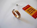 Обручальное кольцо с алмазной гранью 2.38 грамма 16.5 размер Золото 585 пробы, фото 4