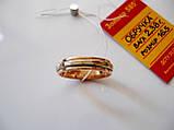Обручальное кольцо с алмазной гранью 2.38 грамма 16.5 размер Золото 585 пробы, фото 5