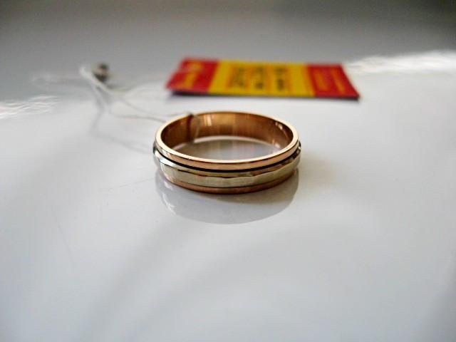 Обручальное кольцо с алмазной гранью 2.38 грамма 16.5 размер Золото 585 пробы