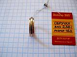 Обручальное кольцо с алмазной гранью 2.38 грамма 16.5 размер Золото 585 пробы, фото 6