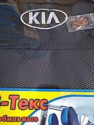 Чохли на сидіння KIA Cerato I з 2004 р. 2/3 спина / задній підлокітник/ 5 підголовників/батони