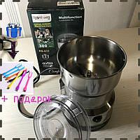 Кофемолка электрическая 300 вт rainberg RB-833 | Кухонный измельчитель кофейных зерен кофе специй | для кухни