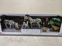 Игровой набор фигурки животных Дикие животные Q 9899 D-2