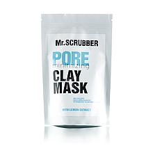 Маска для максимального очищение и сужения пор Pore Minimizing Clay Mask Mr.SCRUBBER