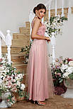 Довге вечірнє рожеве плаття Вайнона б/р, фото 2