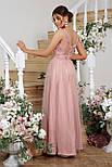 Довге вечірнє рожеве плаття Вайнона б/р, фото 3
