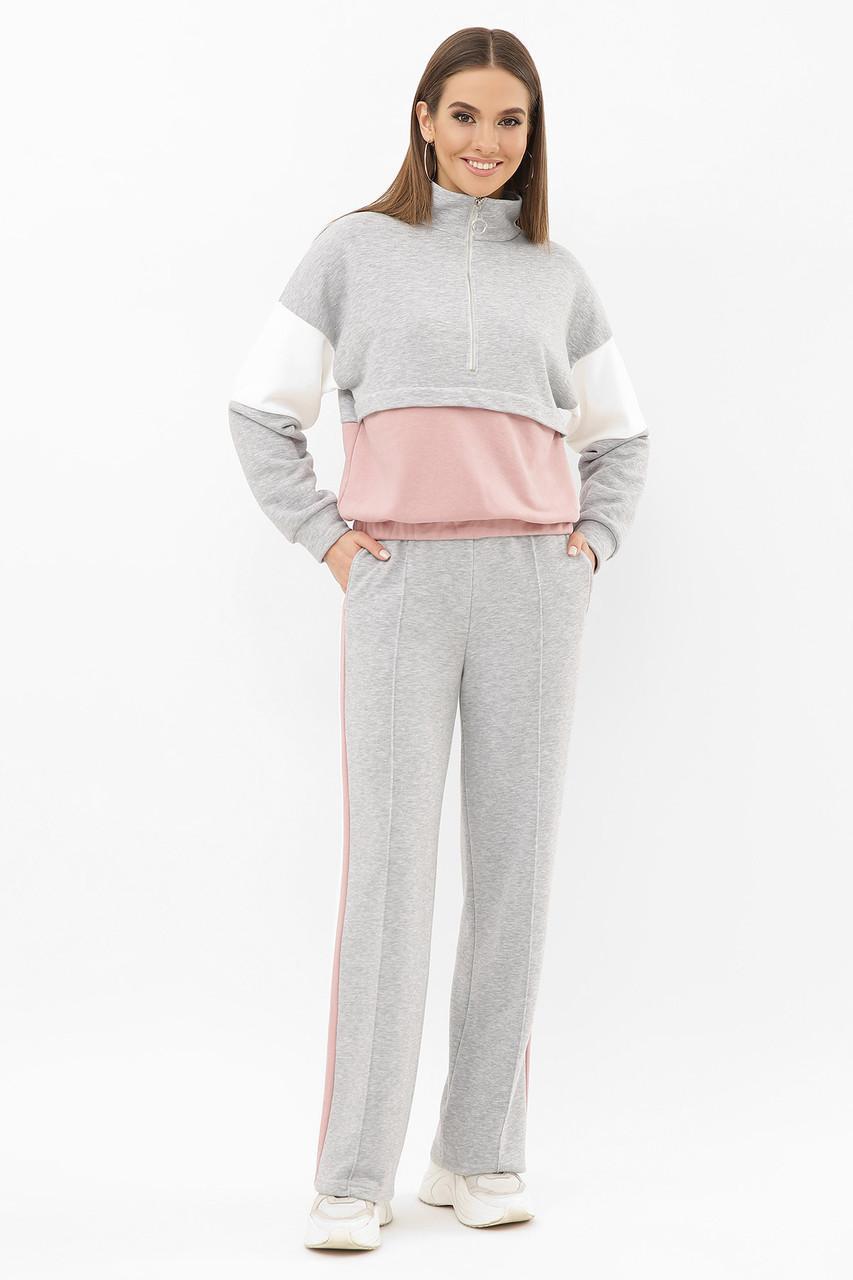 Женский прогулочный комбинированый костюм трехнитка серо розовый  Наина