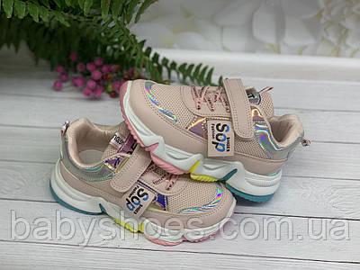Кроссовки для девочки Jong Golf р.31-36 КД-665