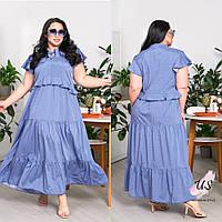 Батальное длинное  летнее платье в горошек . 3 цвета!, фото 1