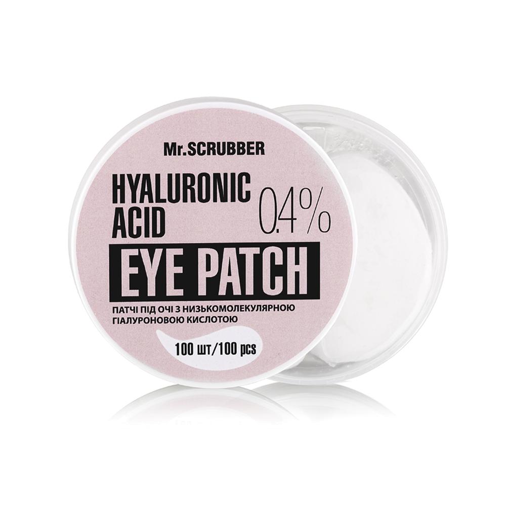 Патчі під очі з низькомолекулярної гіалуронової кислотою Hyaluronic acid Eye Patch 0,4% Mr.Смуги навігації