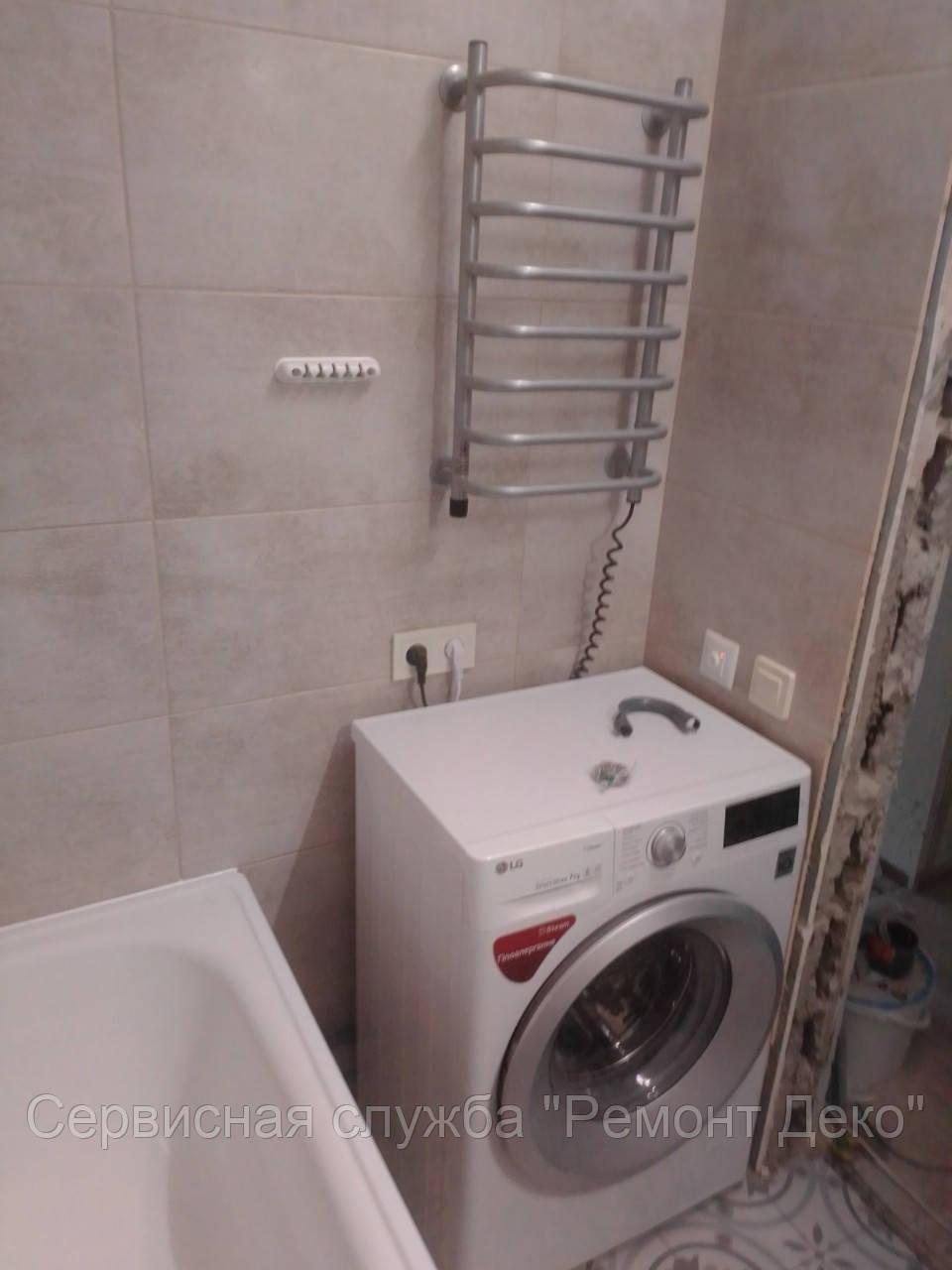 Вызов мастера по ремонту стиральной машинки на дом в Новомосковске. Ремонт и установка стиральных машин.
