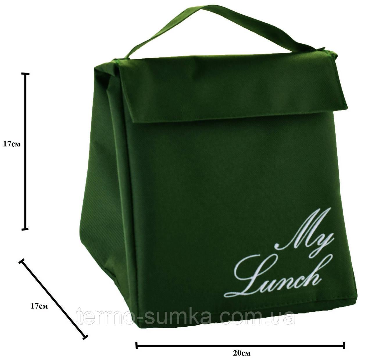 Термосумка. Сумка для еды с собой Lunch bag с вышивкой My lunch. Хаки