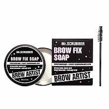 Профессиональное мыло для моделирования и фиксации бровей Brow Artist Mr.SCRUBBER