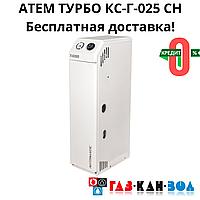 Котел газовий АТЕМ Житомир ТУРБО КС-Г-025 СН