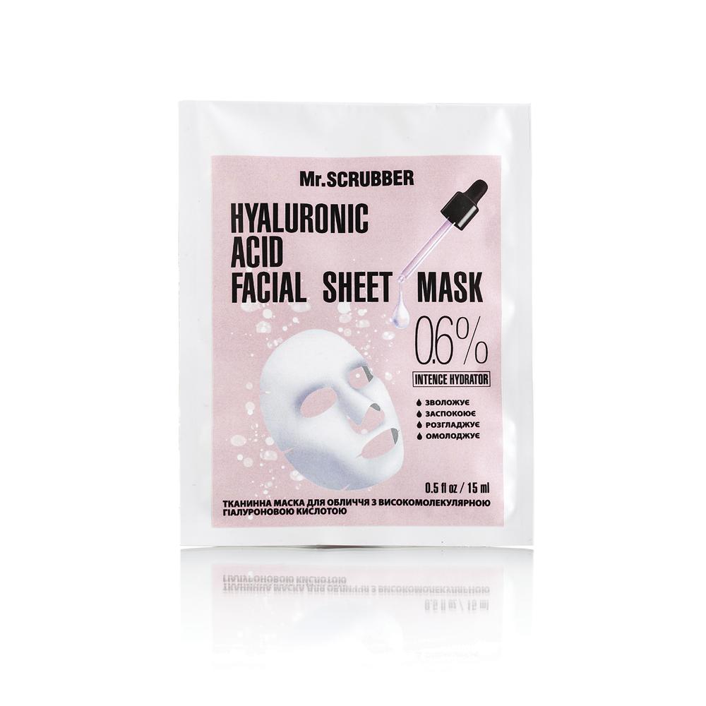 Тканинна маска з високомолекулярних гіалуронової кислотою Hyaluronic acid Facial Sheet Mask 0,6% Mr.Смуги навігації