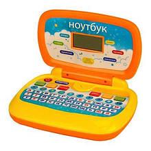 Детский компьютер, ноутбук PL-719-50 (украинский)