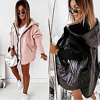 Женская весенняя куртка , ветровка 2021 : чёрный, розовый , хаки 42/44 44/46 46/48