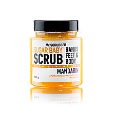Сахарный скраб для тела SUGAR BABY Mandarin Mr.SCRUBBER