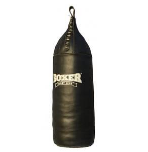 Груша боксёрская кожаная Малый шлем-0,75