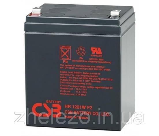 Аккумуляторная батарея CSB HR1221WF2/04409 12V 5AH AGM, фото 2