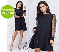 Модное стильное красивое нарядное праздничное платье с прозрачными рукавами горох размер 42 44 46 48 50 52