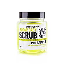 Сахарный скраб для тела SUGAR BABY Pineapple Mr.SCRUBBER