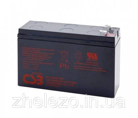 Аккумуляторная батарея CSB HR1224WF2/06588 12V 6.5AH AGM, фото 2