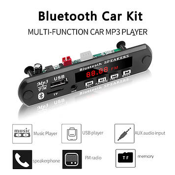 Mp3 модуль с bluetooth 3.0, FM радио, USB, microSD, функция записи, модель JX-016BT