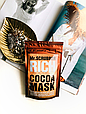 Шоколадная маска-пилинг Rich Cocoa Mr.SCRUBBER, фото 2