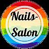 Nails-Salon - принадлежности для мастеров маникюра