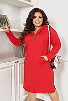 Платье спортивное большого размера So StyleM с капюшоном красный