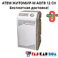 Котел газовий ATEM ЖИТОМИР-М АОГВ 12 СН