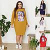 Р 48-62 Трикотажное платье с капюшоном средней длины Батал 23666
