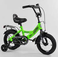 """Двухколесный велосипед Corso CL-12749 диаметр колес 12"""", оборудован страховочными колесами, ручной тормоз"""