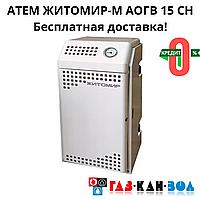 Котел газовый ATEM ЖИТОМИР-М АОГВ 15 СН
