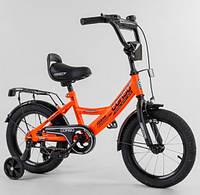 """Двухколесный велосипед Corso CL-14315 диаметр колес 14"""", оборудован страховочными колесами, ручной тормоз"""