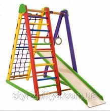 Дитячий спортивний комплекс KindStart mini 130