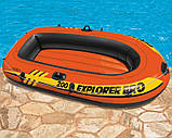 Дитячий надувний човен Explorer Pro 200 Intex 58356, фото 2