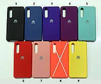 Чохол Silicone Cover для Huawei P40 lite (tp)