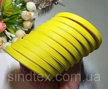 (10 рулонов) РЕПСОВАЯ лента 0,6см (10шт по 23 метра), ОПТ лента репс жёлтый (сп7нг-5851)