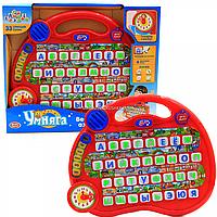 Развивающая игрушка Play Smart Веселая азбука (7500)