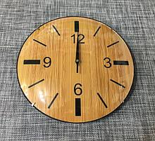 Часы настенные 30см / А25